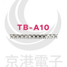 通群 10A TB-A10 短路片 (12PCS/支)