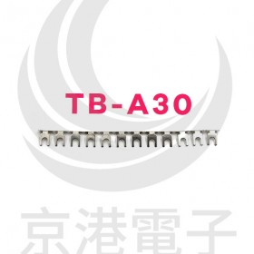 通群 30A TB-A30 短路片 (12PCS/支)