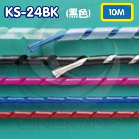 KSS 捲式結束帶 KS-24BK 10M(黑色)