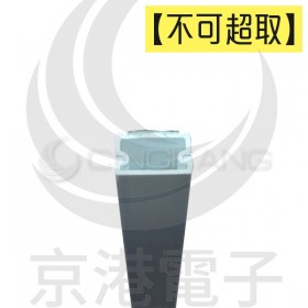 【不可超取】室內裝潢配線槽 TF-2 (白色) 19*11mm 1M