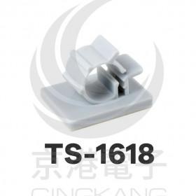 黏式固定夾 TS-1618