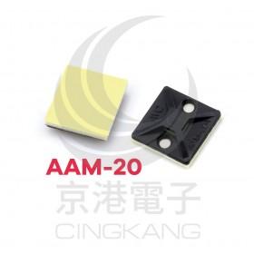 AAM-20 貼片固定板 20*20 (本色) 100PCS/包