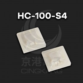 黏式配線固定座 HC-100-S4 (100入)