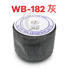 0403 KSS 扣式結束帶 WB-182 灰色 (55M/捲)