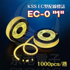 EC型配線標誌 EC-0