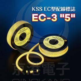 EC型配線標誌 EC-3