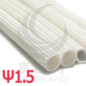 玻纖矽管 ψ1.5 白色 1.5KV -10℃~+200℃ 1米長
