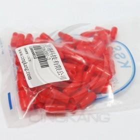 絕緣套管 V-2(紅色)