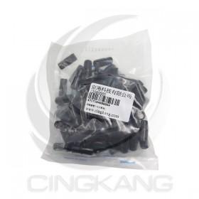 絕緣套管 V-8.0(黑色)