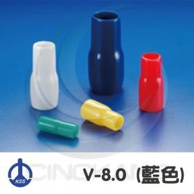 絕緣套管 V-8.0(藍色)