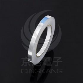 單導電鋁箔膠帶 10mm*40M 耐高溫120度 (符合RoHS)