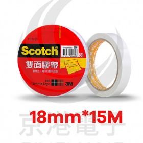 3M 雙面膠18mm*15M