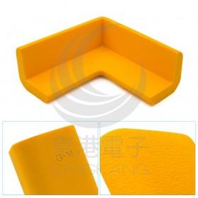 黃色90度防撞條 15cm(L)*6.3cm(W)*1.6cm(H)