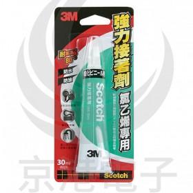 6525 3M PVC專用強力接著劑 30ml