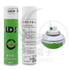 LDS環保去膠除汙劑 250ml