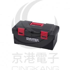 樹德SHUTER 工具箱 TB-902 445*240*205mm