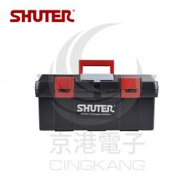 樹德SHUTER 工具箱 TB-905 445*240*205mm