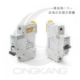施耐德 小型斷路器 IC60N 1P6A 迴路保護器
