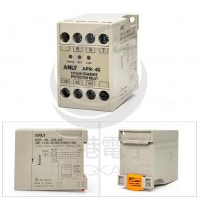 ANLY 三相欠相 逆向保護繼電器 APR-4S AC208~380V