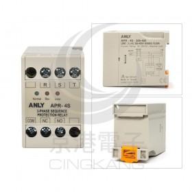 ANLY 三相欠相 逆向保護繼電器 APR-4S AC380~480V