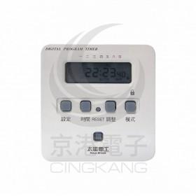 太星電工 OTM-304 最小間隔1秒 7天AC110V數位式定時器+時鐘
