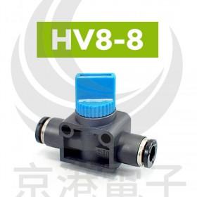 PISCO HV8-8 氣管接頭手動閉上筏