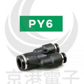 PISCO PY6 氣管接頭 Y型三邊 6