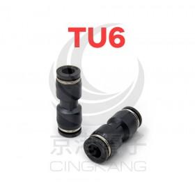 AIRTAC台製氣管接頭 TU6 一字型雙邊 6