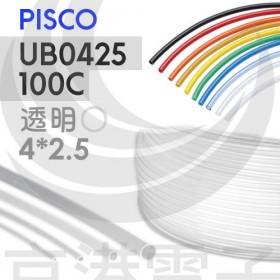 PISCO PU管 UB0425-100-C 4*2.5 透明色