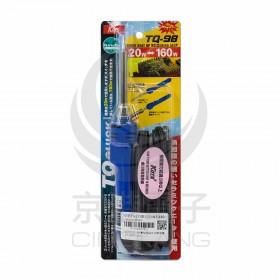 KOTE TQ-98 筆型兩段式加熱烙鐵 20-160W 110V