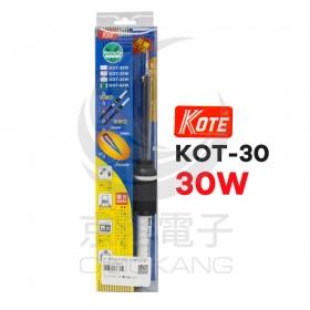 KOTE 電烙鐵(含保護蓋) 30W 110V KOT-30