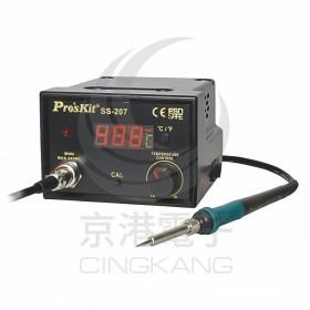 Pro'sKit寶工 SS-207E 防靜電數位溫控焊台AC110V/220V