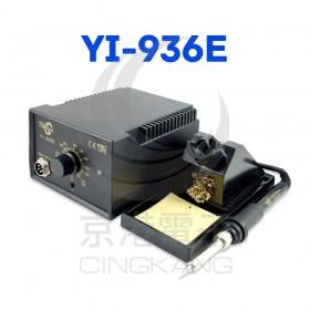 YI-936E 防靜電溫控焊台 60W/480C
