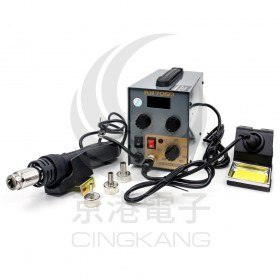 HUAKO-705D 100~450℃ AC110V ESD溫控熱風/烙鐵 拆焊機
