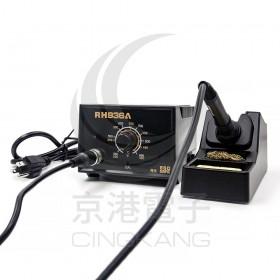 HUAKO-936A 200~480℃ AC110V 60W 防靜電溫控烙鐵