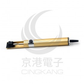 YI-06 防靜電全鋁吸錫器 金色