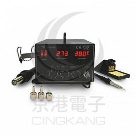 YI-898E 2合1 熱風式SMD拆焊組