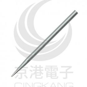 耐蝕烙鐵頭 3.5mm (適用木柄30-40W/AE30-40W/SMT30-40W烙鐵)