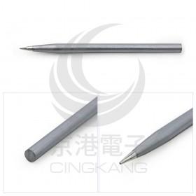 烙鐵頭 細尖頭(SB) 4mm (適用AE-30/AE-40)