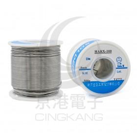 新原 白鐵焊錫 1.0*500g HARX-100