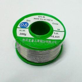 新原 無鉛錫絲 0.8*200g