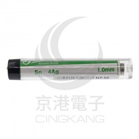 新原 含銀4%錫筆 0.8mm