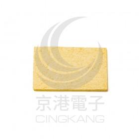 壓縮海棉 (厚)