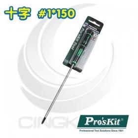 Pro'sKit 寶工 SD-081-P7 綠黑花豹十字精密起子 #1*150