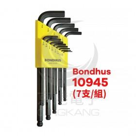 美國BONDHUS(10945) 球型六角扳手組 (7支/組)