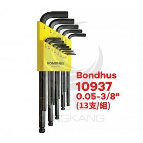 美國BONDHUS(10937) 球型六角扳手組 0.05-3/8