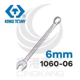 KING TONY梅開扳手 6mm 1060-06