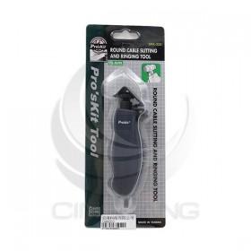 prosKit 寶工 8PK-325 塑膠型電纜旋轉剝皮器(4.5~25mm)