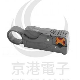 同軸電纜剝線器 雙刀 HT-332