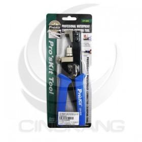 Pro'sKit 寶工 CP-806 三合一 棘輪防水接頭壓著鉗(F、BNC、RCA)